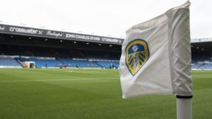 Лийдс Юнайтед откупи клубния си стадион