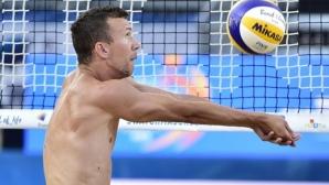 Иван Перишич дебютира в плажния волейбол (видео + снимки)