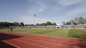 Фен зоната събира феновете на Дунав часове преди мача с Иртиш