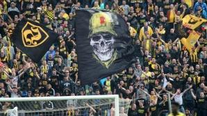 Феновете на Ботев отпътуваха към Тирана
