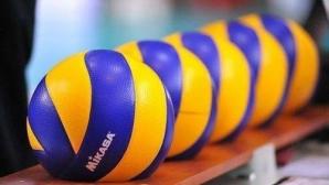 Във волейбола плащат с топки...