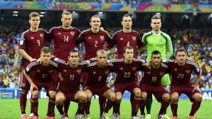 Русия ще премери сили с Бразилия преди Мондиал 2018