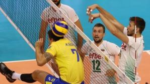 Най-доброто от Световната лига с много българско участие (видео)