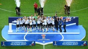 Германия е четвъртият световен шампион, който печели Купата на конфедерациите
