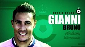 Джани Бруно избра втора дивизия на Белгия