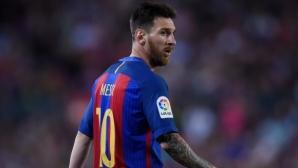 Меси и Барселона се разбраха окончателно