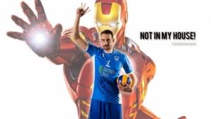 Играч на Левски продължава кариерата си във Франция