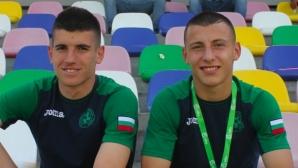 Двама от лидерите се завръщат за България срещу Германия