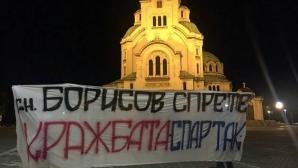 Феновете на Спартак (Варна) с акция срещу унищожаването на клуба