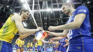 Бразилия срещу Франция в битка за Световната лига! Гледайте мача ТУК!!!