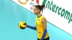 Милена Димова се завръща в Марица