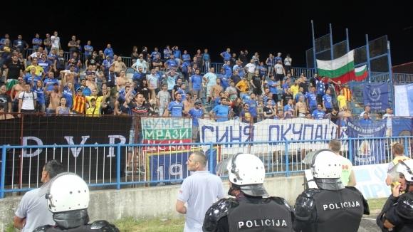 """Чуха ли от УЕФА скандиранията """"цигани"""" по адрес на българите в Никшич и какво ще направят?"""