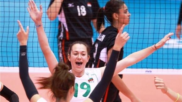 България с първа победа на Световното за девойки