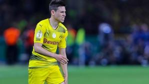 Борусия Дортмунд загуби полузащитник за четири месеца