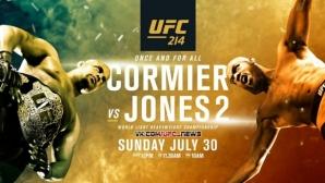 Промото на Джоунс срещу Кормие 2 е най-доброто, което UFC са продуцирали