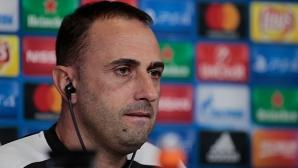Петев вече не е треньор на Динамо (Загреб)