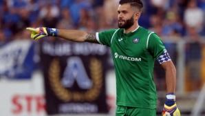 Митрев ядосан: Днес играхме тотално по-добре от Хайдук (видео)