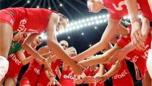 Мачовете на българските волейболистки от Гран При на живо през уикенда по Mtel Sport 1