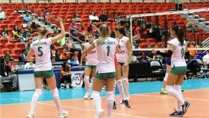 България с нова драматична загуба в Гран При (снимки)
