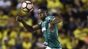 Потвърдено: Барса взима колумбийски защитник