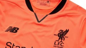 Ливърпул ще се облича в оранжево (снимки и видео)