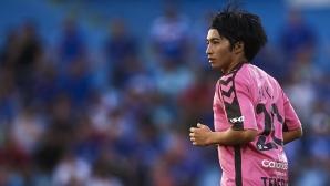Шибасаки пак ще стряска Реал Мадрид