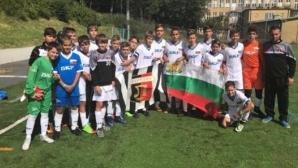 Локо (Пловдив) наниза осем гола в Швеция