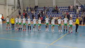 България победи Македония на хандбал