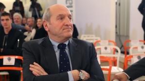 Михаил Касабов и още 10 са били агентите на ДС от БФС