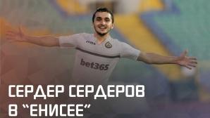 Доскорошната звезда на Славия си намери отбор