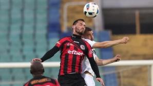Изпаднал от Първа лига обяви бюджета за новия сезон