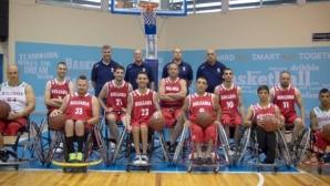 Историческа победа за българския баскетбол