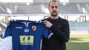 Вратар на Лудогорец подписва по електронната поща със сръбски гранд