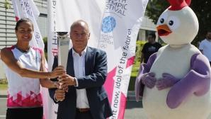България с 37 млади спортисти на Европейския олимпийски фестивал в Гьор
