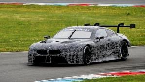 """BMW M8 GTE започна подготовката за """"Льо Ман"""" 2018"""