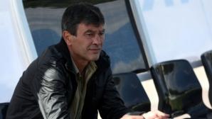 Нов треньор и нови надежди в Павликени