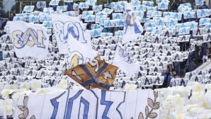 Левски разкри схема, по която зложелатели искали да навредят на клуба