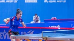 България посреща елита в световния тенис на маса