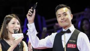 Марко Фу обърна Хоукинс след интервала в Хонконг