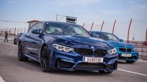 BMW M Drive Tour гостува в България (галерия)