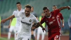 ЦСКА-София, Славия и двама играчи от елита с парични санкции