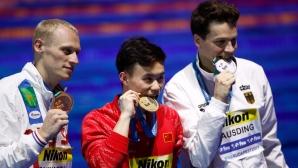 Китай с ново злато