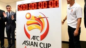 Тайланд оттегли кандидатурата си за домакинство на Купата на Азия