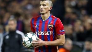 Потвърдиха наказанието на Ерьоменко