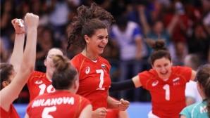 България със страхотна победа над САЩ на Световното в Мексико, очаква Бразилия за 5/8-о място