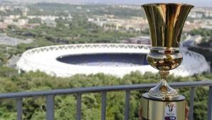 Интересна възможност: Милан - Интер и Юве - Рома по Нова година