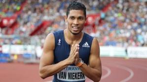 Ван Нийкерк с нова победа и рекорд на 400 метра