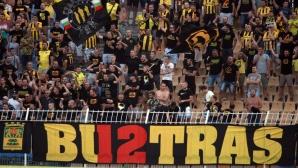 Билетите за Ботев (Пловдив) - Маритимо в продажба 5 дни преди мача