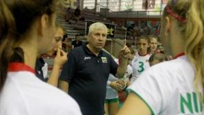 Стоян Гунчев: Надиграха ни във всички елементи