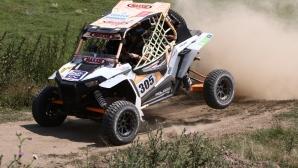 32 състезатели стартираха в Баха България